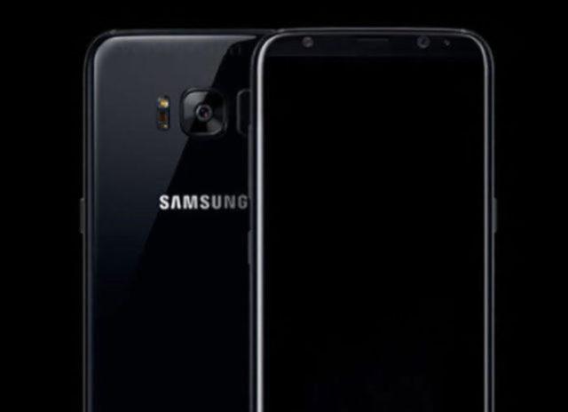 Galaxy S8 - Un scanner d'iris doublé de la reconnaissance faciale ?