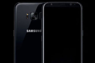 Retard Galaxy S8