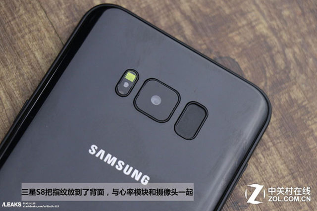 Vidéo Galaxy S8 : image 1