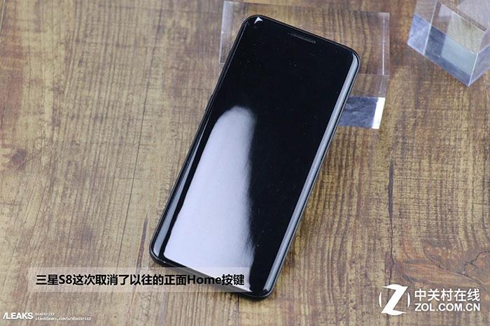 Vidéo Galaxy S8 : image 7