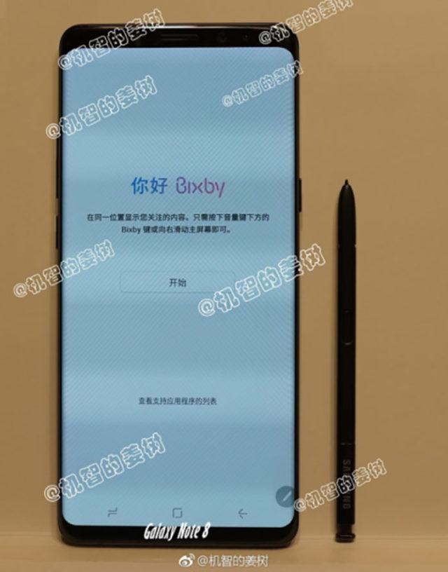 Photo Galaxy Note 8 Full