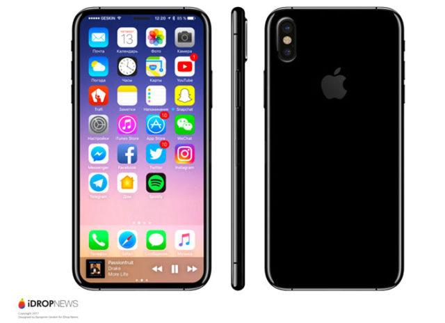 iPhone 8 : rendu 1