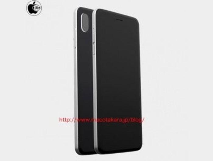 iPhone 8 : rendu 3