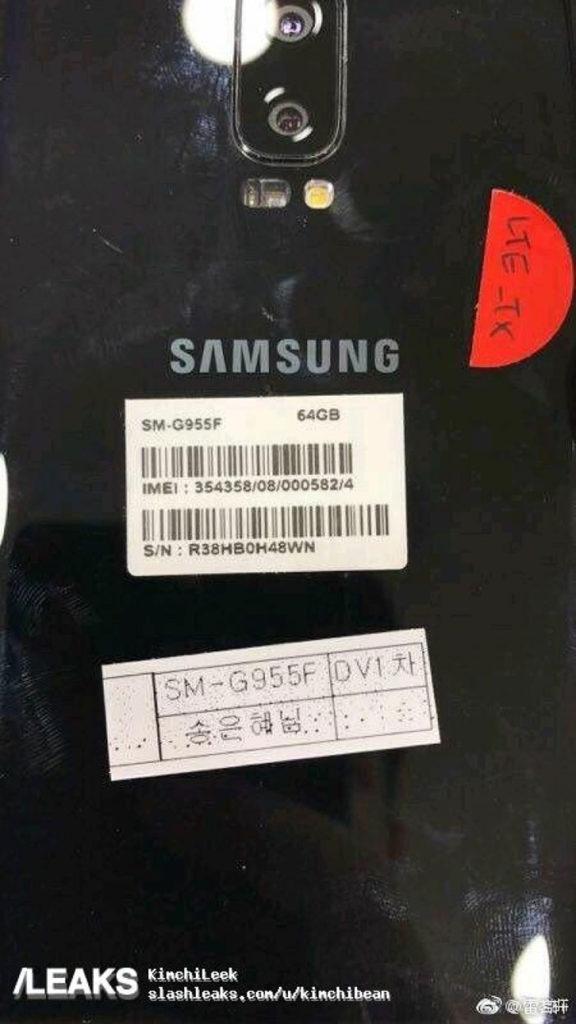 Prototype Galaxy S8 : image 2