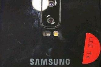 Prototype Galaxy S8