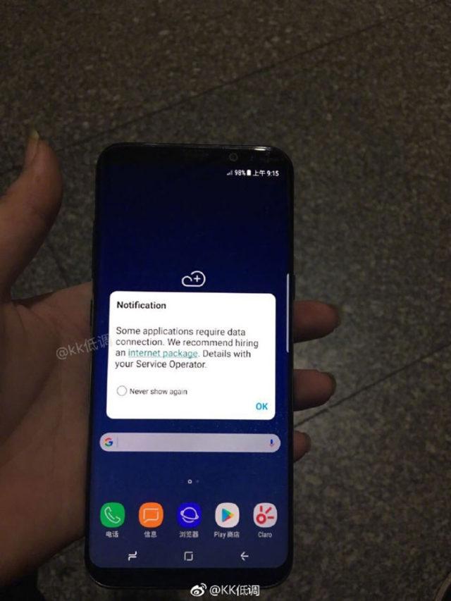 Prototype Galaxy S8+ : image 2
