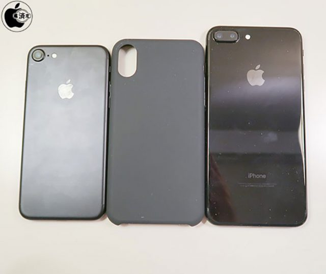8 coque iphone