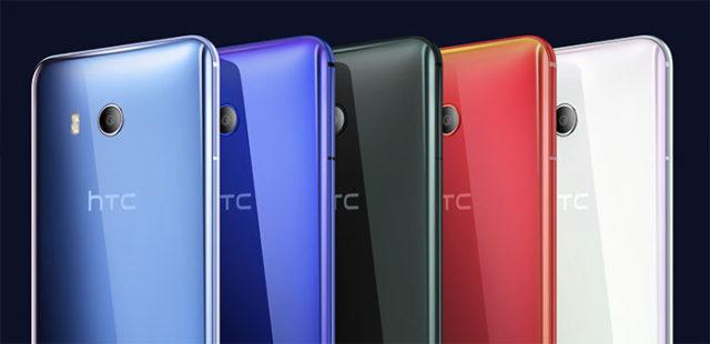 HTC U 11 : image 5