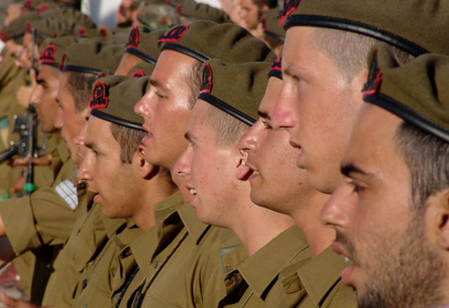 Israel VR