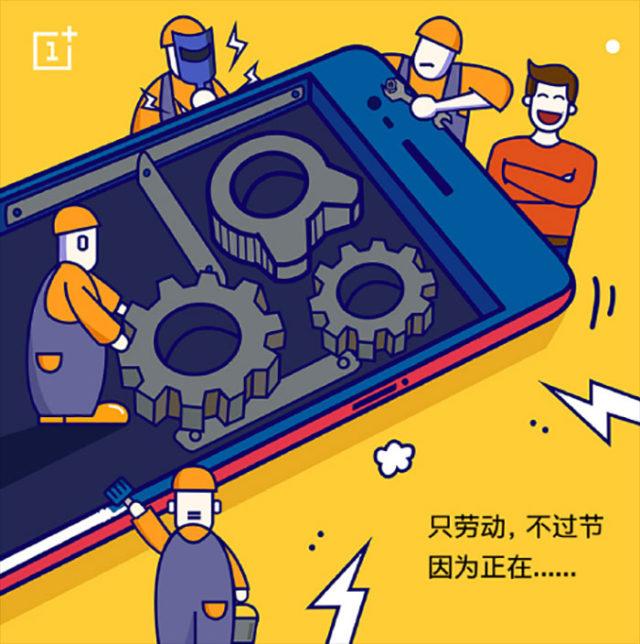 OnePlus 5 Teaser : image 2