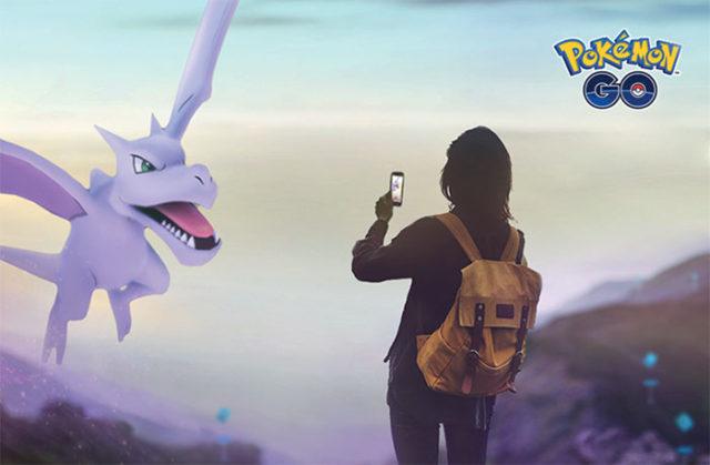 Pokémon Go event