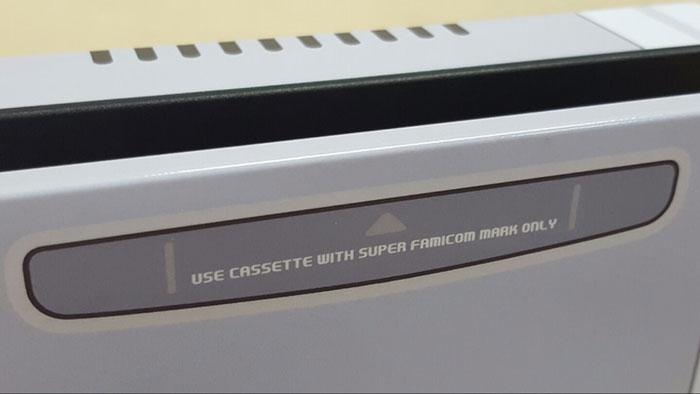 Switch Famicom : image 18