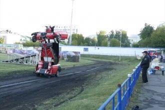 Transformer Lada