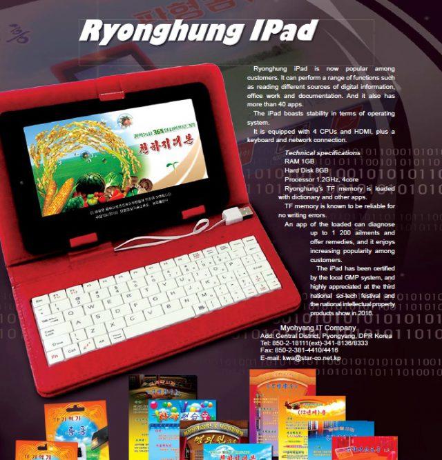 Fake_iPad_Corée_du_Nord-2