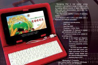 Fake_iPad_Corée_du_Nord