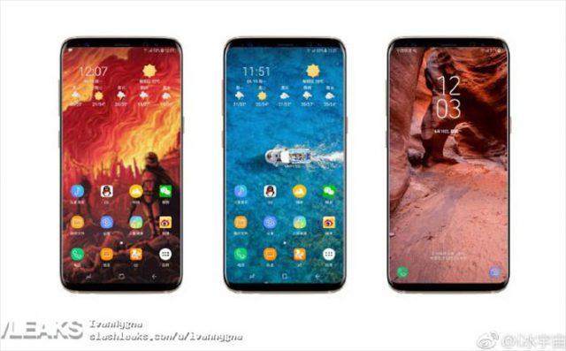 Fuite Galaxy Note 8 bis
