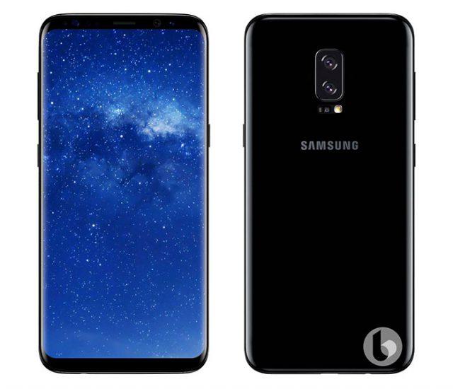 Galaxy Note 8 Rendu 7