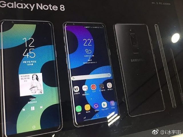 Affiche Galaxy Note 8