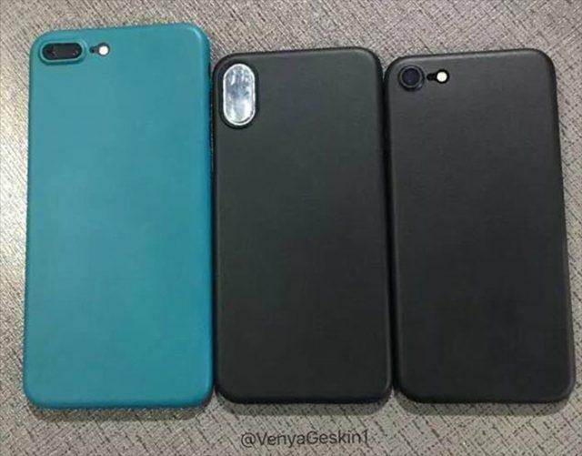 Coque iPhone 8 : image 2