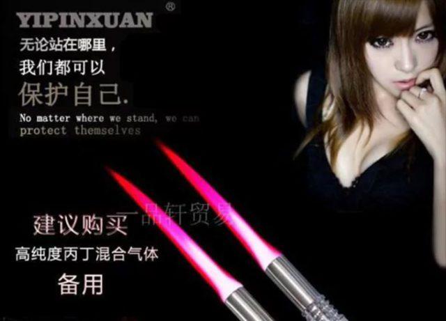 Lance-flammes Chine : image 1