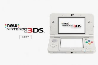 new3DS-stop