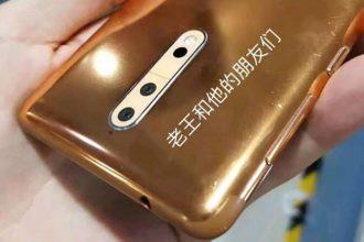 Photo Nokia 8