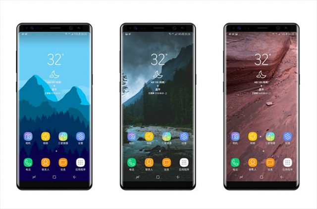 Rendu Galaxy Note 8