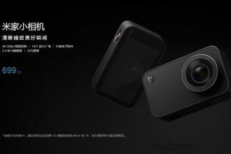 Xiaomi Miija Compact 4K