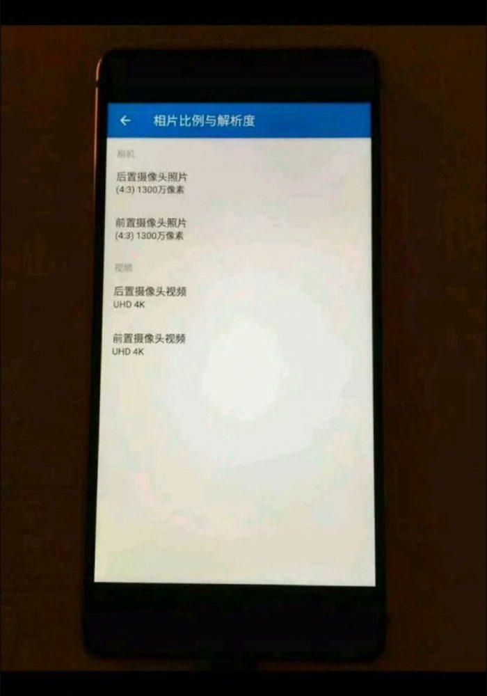 Nokia 8 : fuite 1