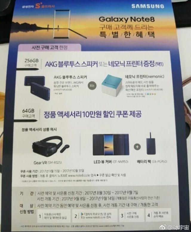 Brochure Note 8