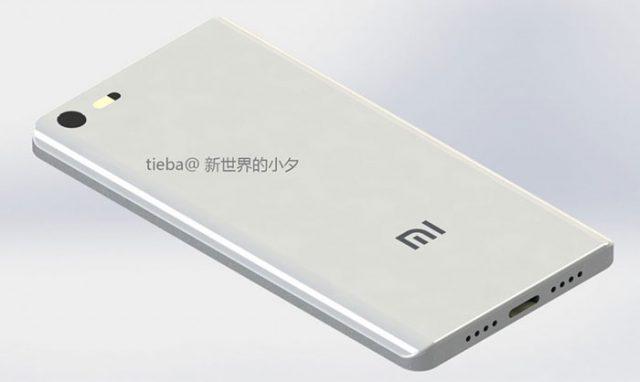 Xiaomi Mi 6C : image 1