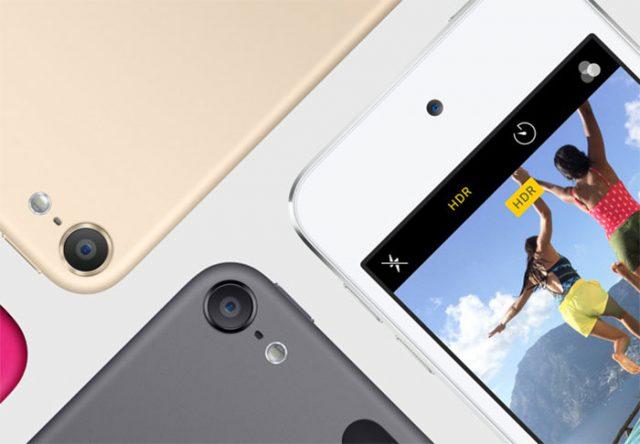 iPod 2017