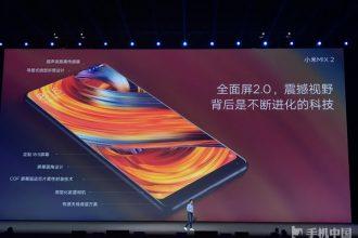 Xiaomi Mi Mix 2 : image 1