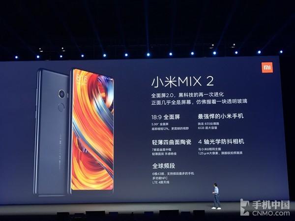 Xiaomi Mi Mix 2 : image 2