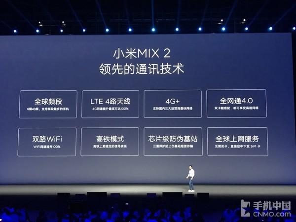 Xiaomi Mi Mix 2 : image 3