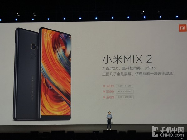 Xiaomi Mi Mix 2 : image 4