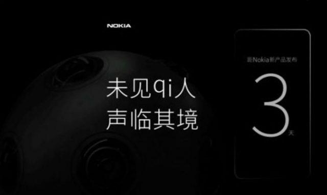 Nokia 7 : image 3