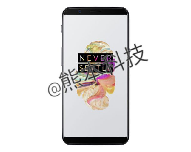 OnePlus 5T : image 1