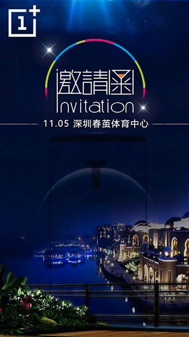 Invitation OnePlus 5T bis