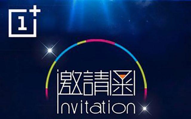 Invitation OnePlus 5T