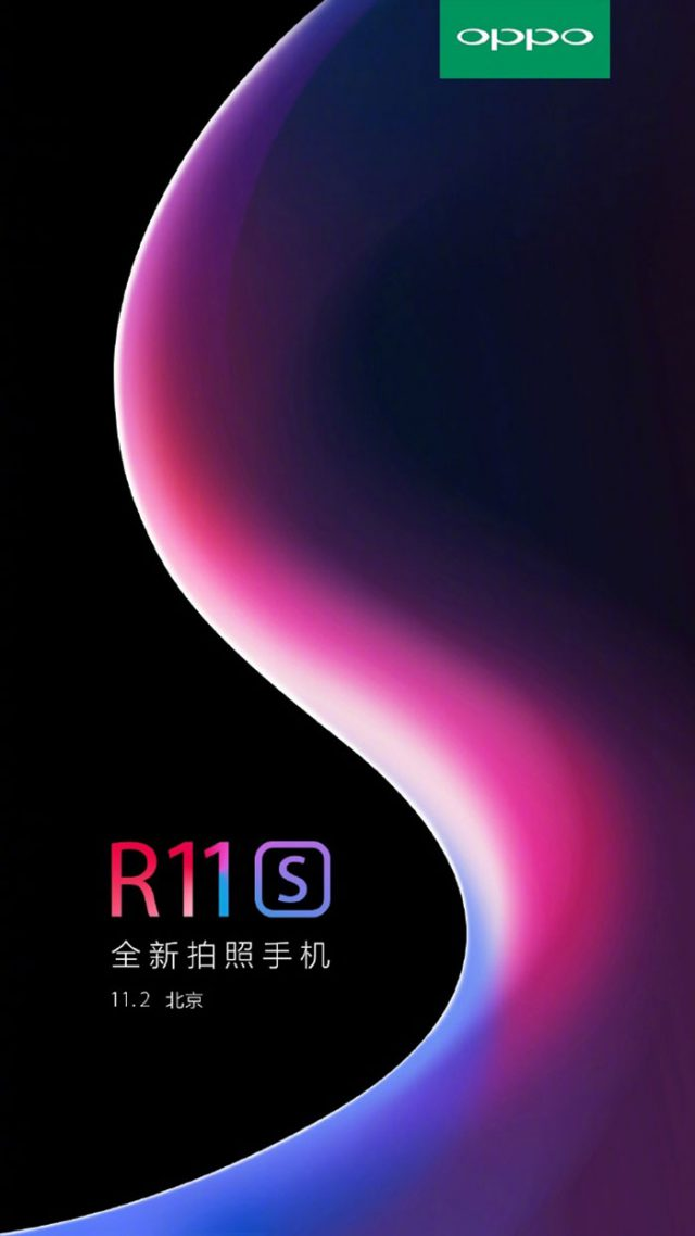 Invitation Oppo R11s