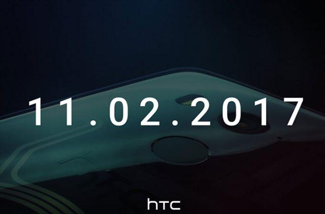 Teaser HTC U11