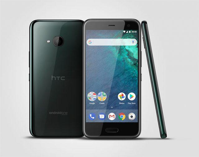 HTC U11 Life : image 1