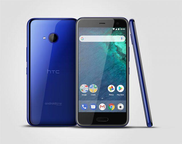 HTC U11 Life : image 3