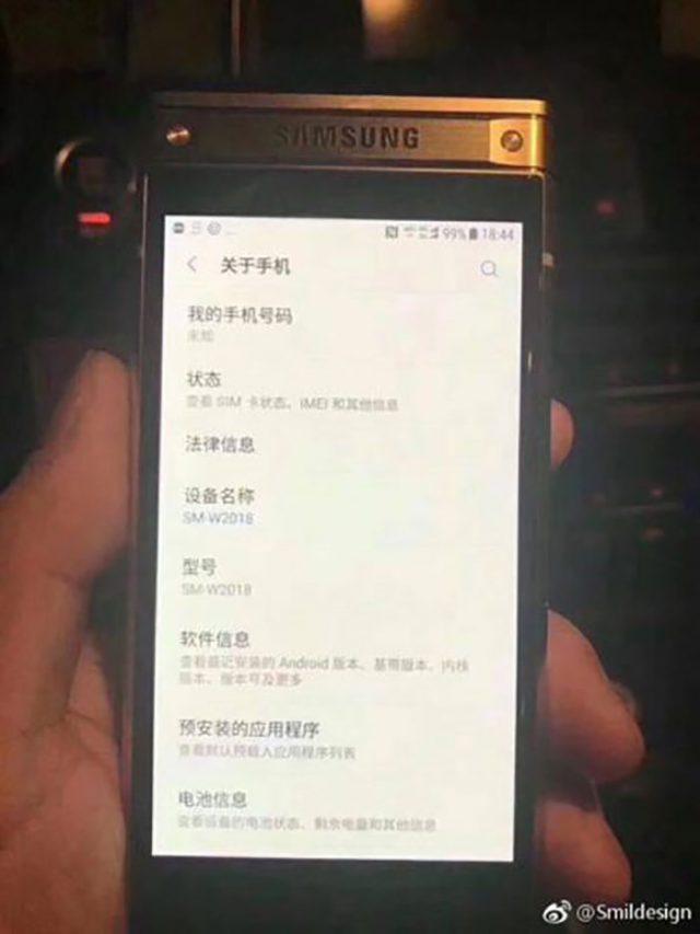 Samsung SM-W2018 : image 4