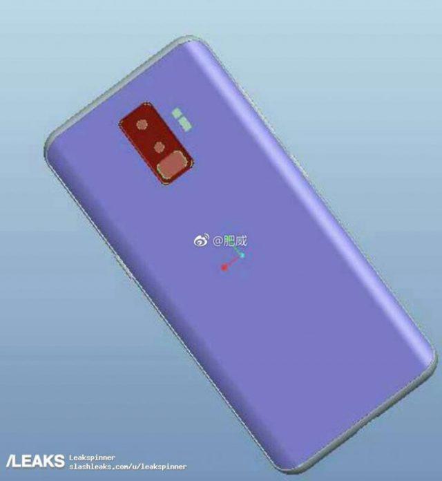 Galaxy S9 : image 2