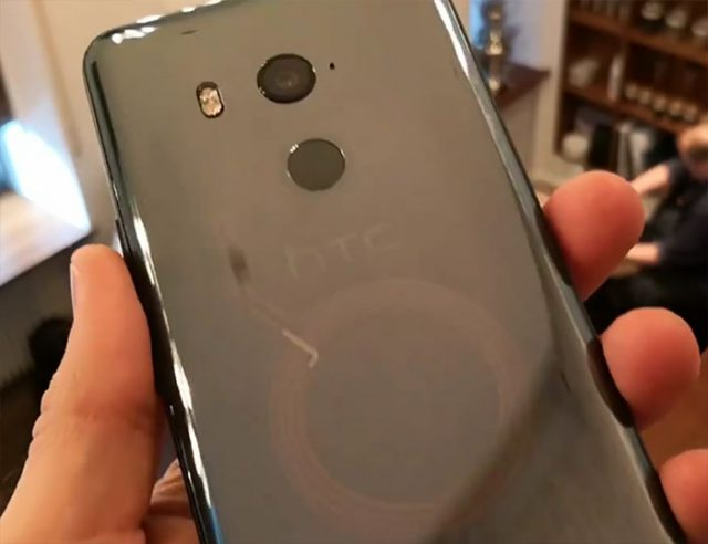HTC U11+ : image 4