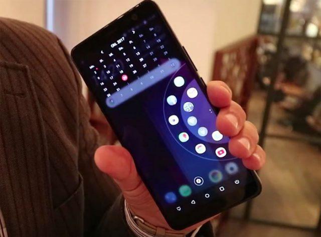 HTC U11+ : image 6