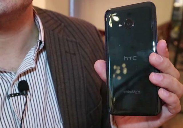HTC U11 Life : image 2