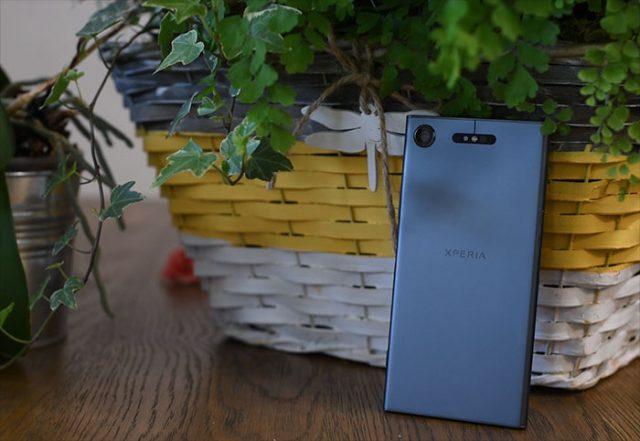 Sony Xperia XZ1 : photo 1